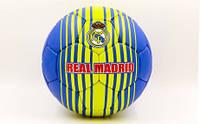 Мяч футбольный № 5 Real Madrid pvc