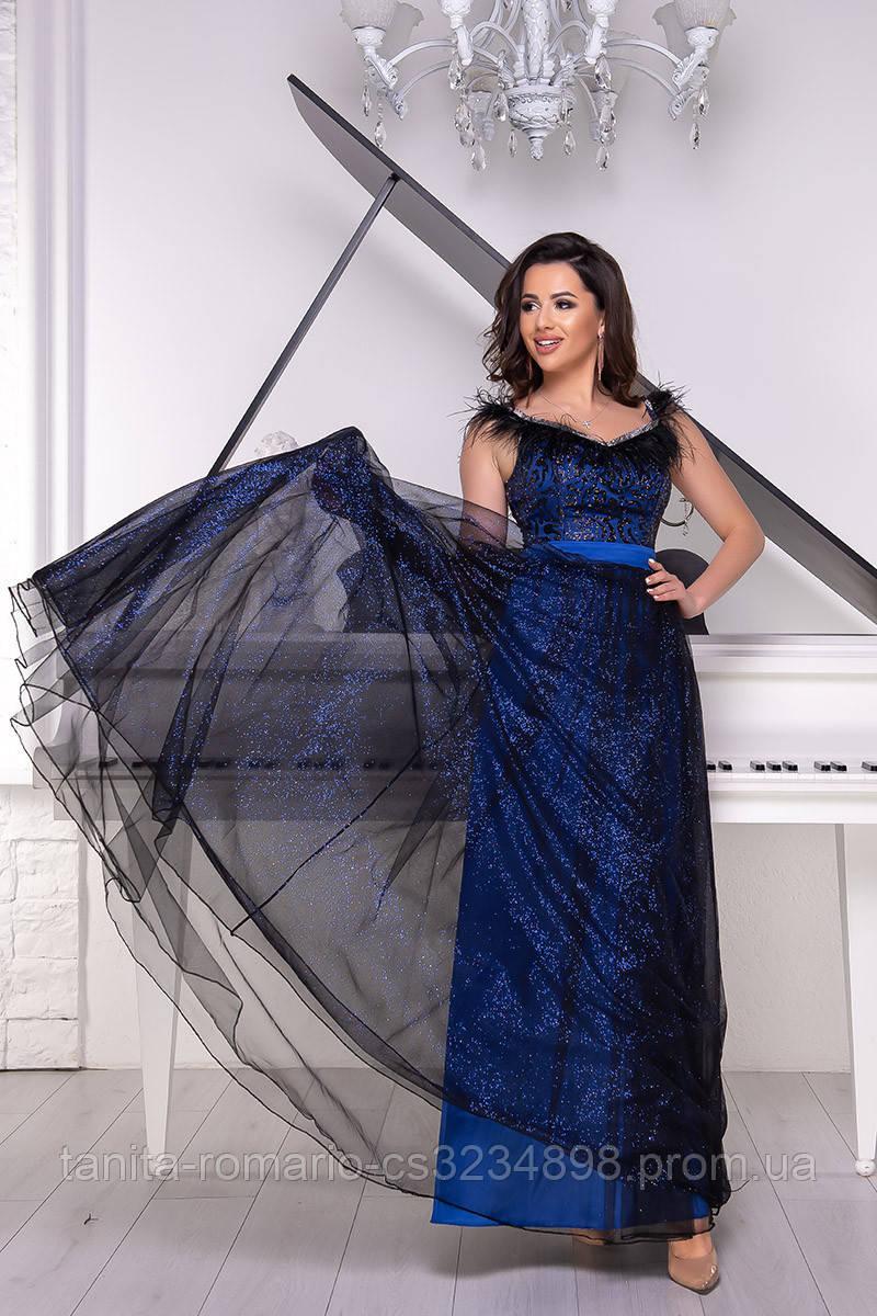 Вечернее платье 9031e Электрик L(р)