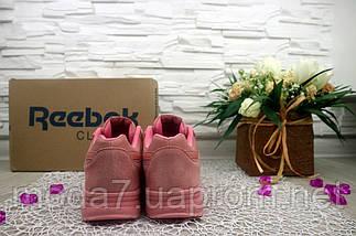 Кроссовки женские Classica G 7373 -1 розовые (замша, весна/осень), фото 2