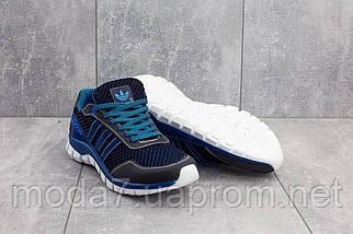 Кроссовки мужские CrosSAV 23 синие-голубые (текстиль, лето), фото 2