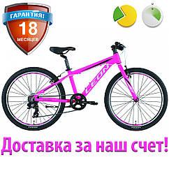 """Подростковый велосипед женский 24"""" Leon JUNIOR RIGID 2019 (розовый)"""