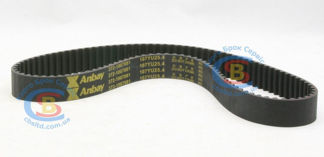 372-1007081 Ремень ГРМ 372 (Anbay) 472 S11/S21 Chery QQ/Jaggi 1.1L (аналог), фото 1