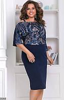 Нарядное платье-футляр для полных с пайетками синее