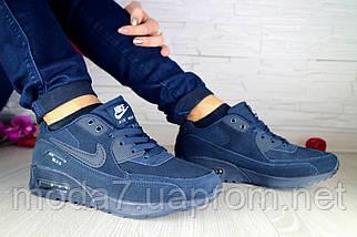 Кроссовки женские Classica 7107 синие (искусственная кожа, весна/осень), фото 2