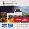 Инновационные сетевые камеры видеонаблюдения с беспроводной Wi-Fi связью от TM Hikvision