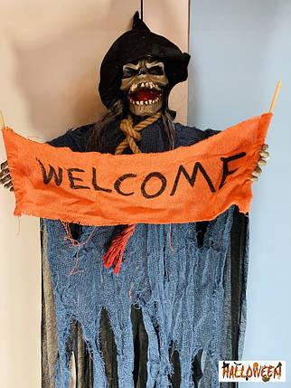 """Декор """"Нежить Welcome"""" в синем балахоне, фото 2"""