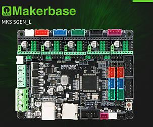 Плата управления MKS SGEN L MKS  для 3D-принтера 32 бит., фото 2