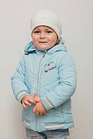 Куртка детская Принцеса ОПТОМ!