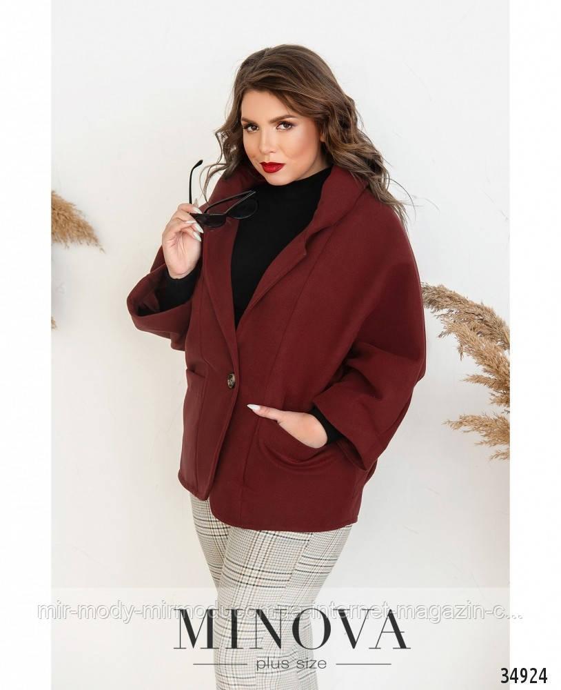 Женское пальто №1040.21Б-бордовый  с 50 по 60 размер (минов)