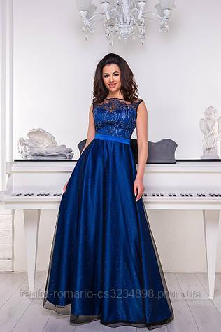 Вечернее платье 9061e Электрик S