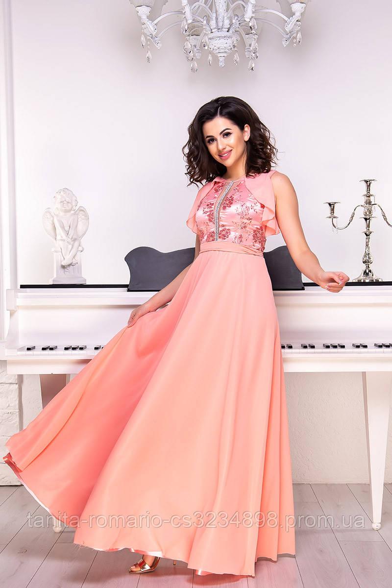 Вечернее платье 9076e Коралловый S M L