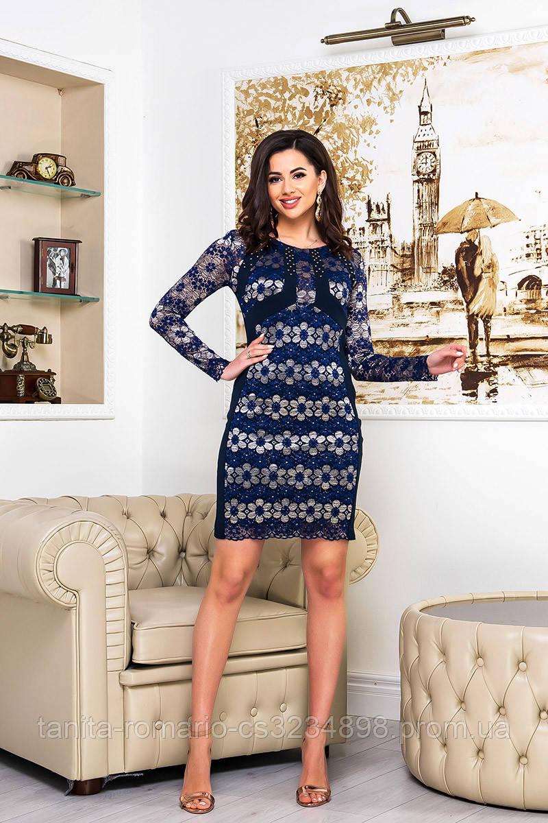 Коктейльное платье 8186e Синий/золото L(р)