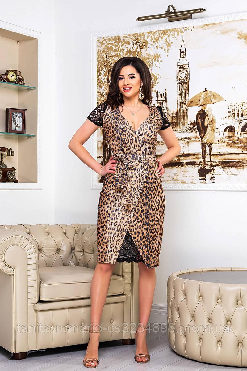Коктейльное платье 9082e Золотой S M L
