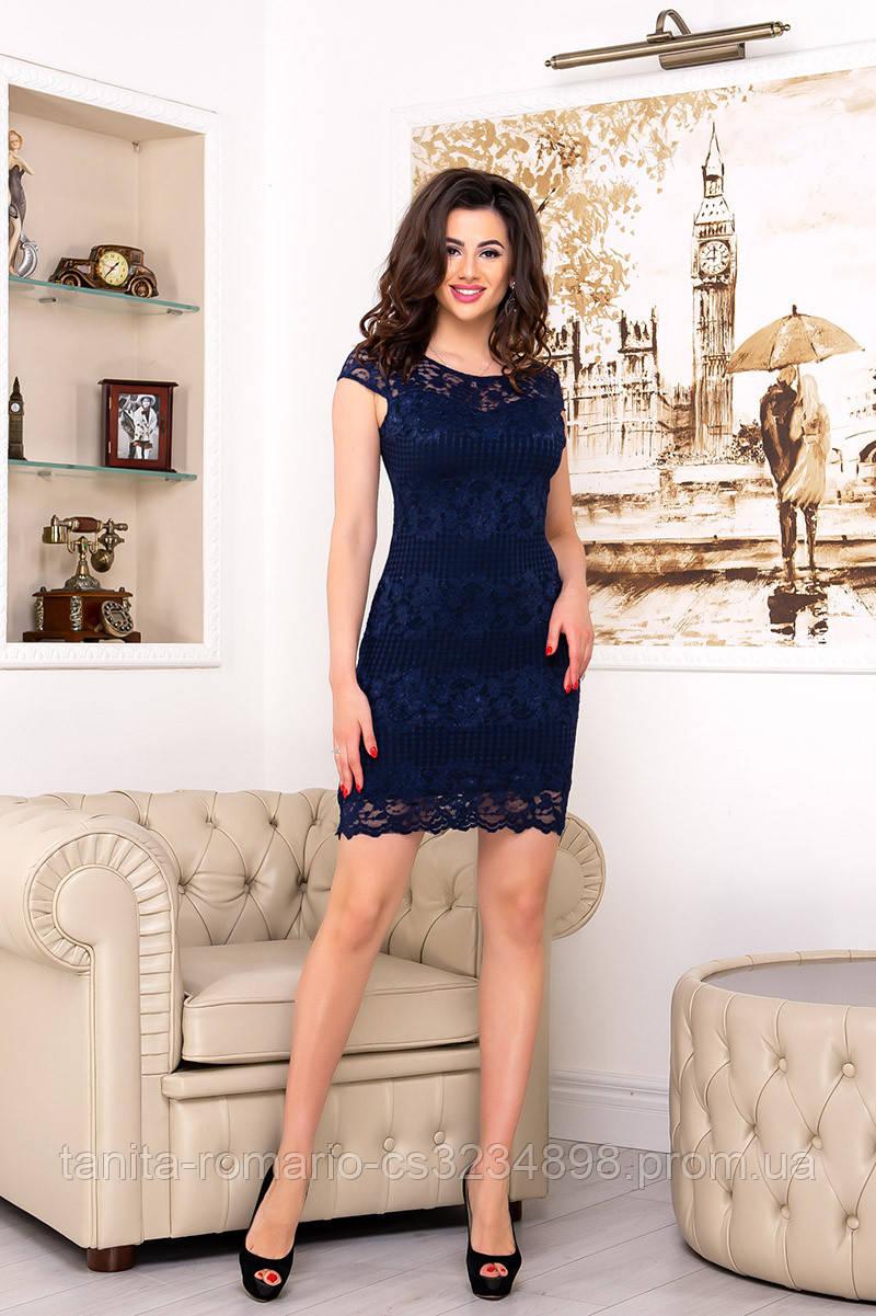 Повседневное платье 7125e Синий S M L