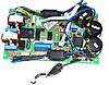 Плата управления наружного блока для кондиционера Saturn/Vestfrost (H12WBPC3)
