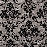 Ткань мебельная обивочная Тунис 8
