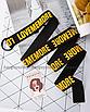 Длинный пояс женский белый тканевый ремень с надписью lovememore ретро винтажный в стиле 90-х, фото 4