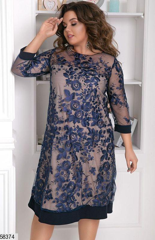 Вечернее платье большого размера с вышивкой синее