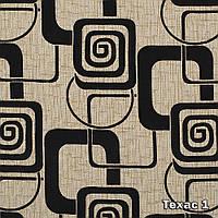Ткань мебельная обивочная Техас 1