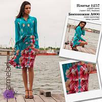 Женское платье из шелка в яркий цветочный принт