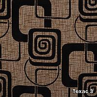 Ткань мебельная обивочная Техас 3