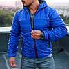 Курточка чоловіча синя осіння весняна утеплена якісна з капюшоном