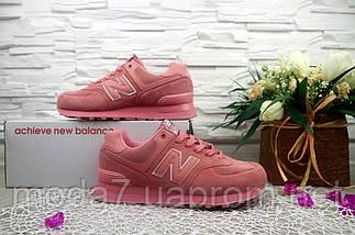 Кроссовки женские Classica G 7369 -4 розовые (замша, весна/осень), фото 2
