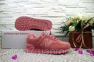 Кроссовки женские Classica G 7369 -4 розовые (замша, весна/осень), фото 3