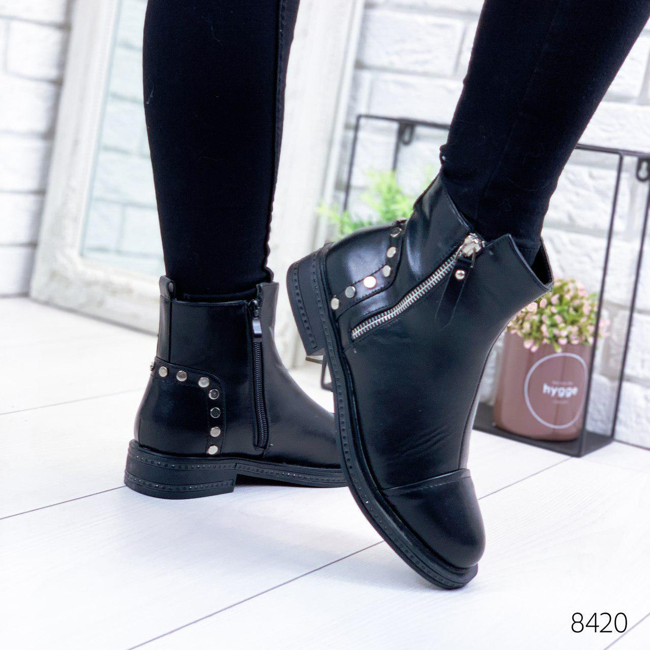 """Ботинки женские демисезонные """"Rosone"""" черного цвета из эко кожи. Ботильоны женские. Ботильоны демисезон"""