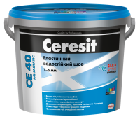 Ceresit CE-40 ЗЕЛЕНЫЙ/70 Эластичная водостойкая затирка для швов 2 кг.