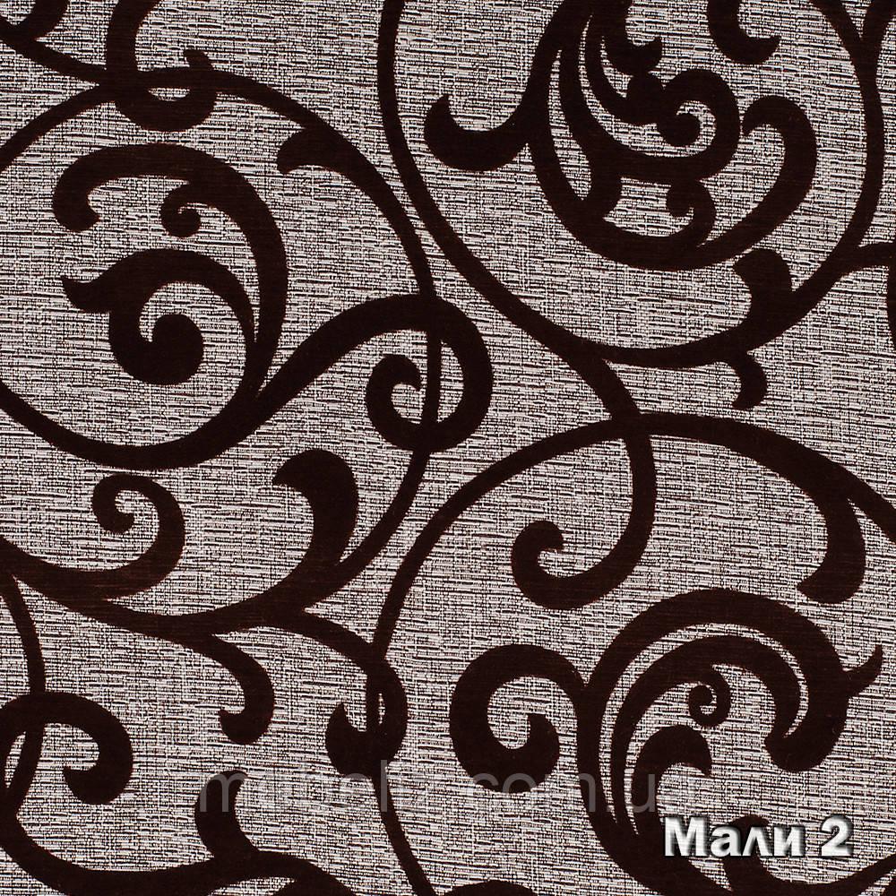 Ткань мебельная обивочная Мали 2