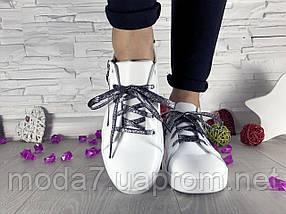 Кеды женские Best Vak КЖ 38 -06Б белые (натуральная кожа, весна/осень), фото 3