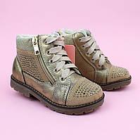 Осенние Ботинки для девочки Стразы тм Bi&Ki размер 25,27