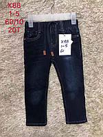 Джинсові штани з начосом для хлопчиків S&D 1-5 років