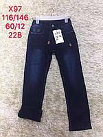 Джинсові штани з начосом для хлопчиків S&D 116-146 р. р.