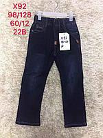 Джинсові штани з начосом для хлопчиків S&D 98-128 р. р.