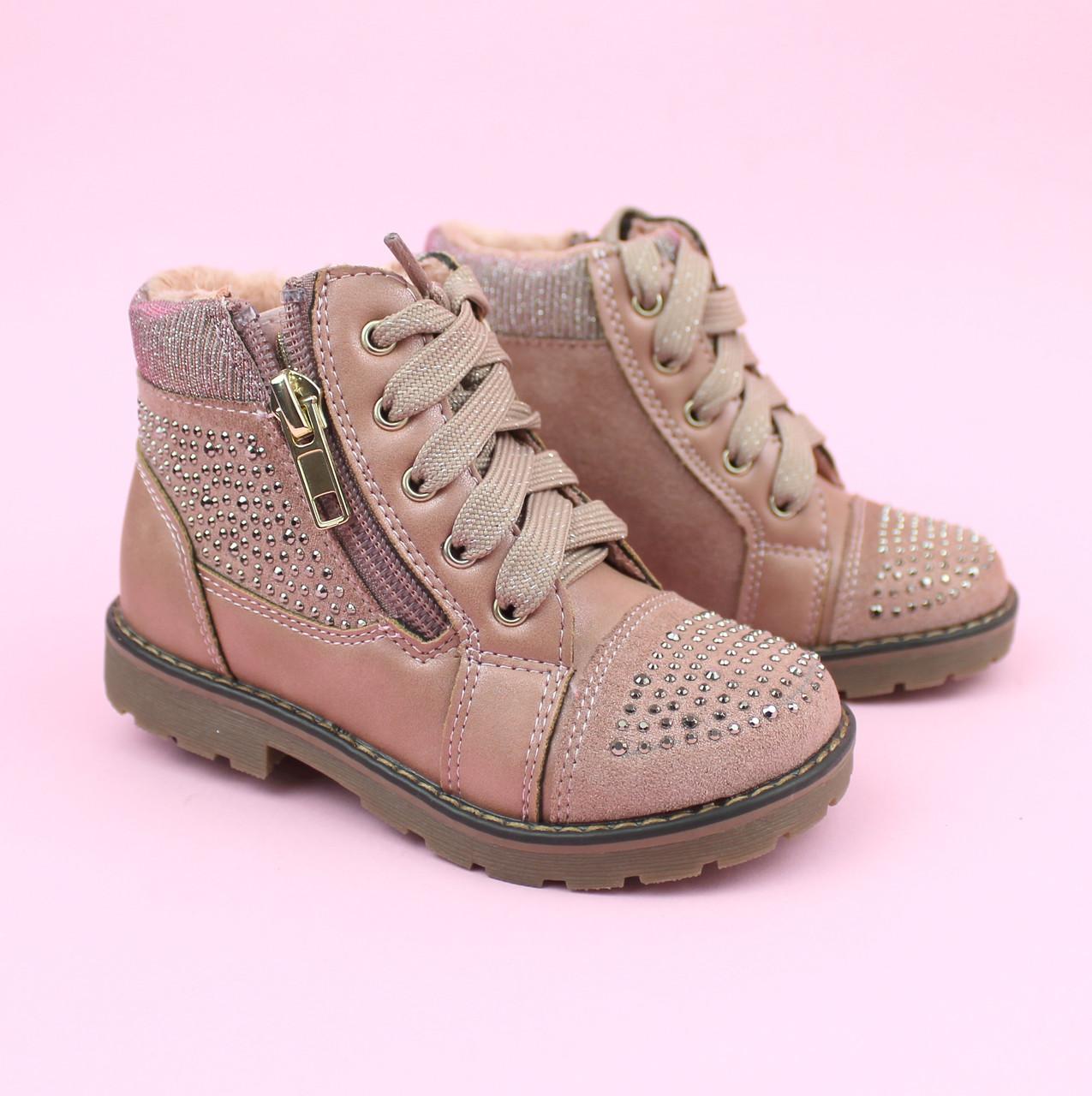 Демисезонные розовые ботинки для девочки Стразы тм Bi&Ki размер 29