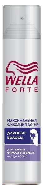 Лак для волос WELLA FORTE Максимальная  фиксация, для длинных волос 250 мл