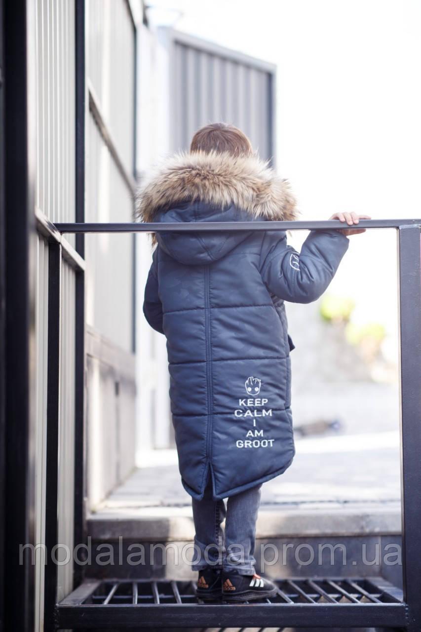 Куртка парка для мальчика, мех искуственый енот. ОПТОМ!