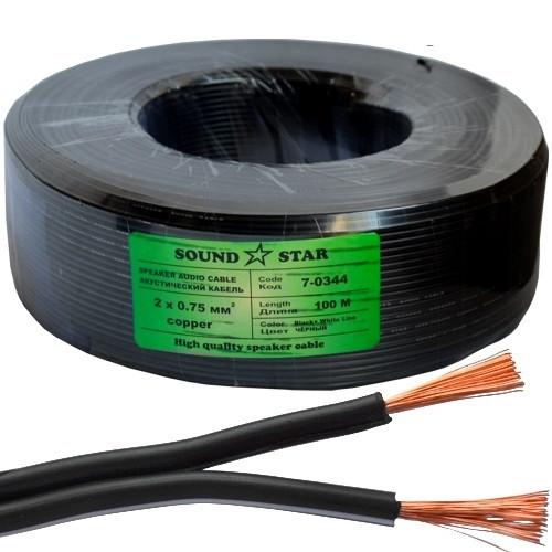 Кабель живлення низьковольтний Sound Star 2x0.75мм2 CU чорний Ціна за 100м