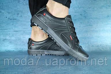 Повседневная обувь мужские Norman 157  (натуральная кожа, весна/осень)
