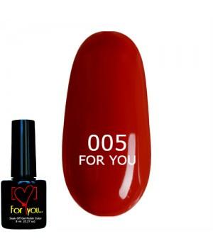 Гель лак For You № 05