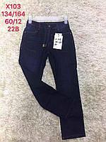 Джинсы утепленные для мальчиков оптом, S&D, 134-164 см,  № X103