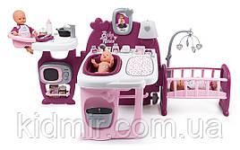 Ігровий Центр по догляду за лялькою Прованс на 18 аксесуарів Baby Nurse Smoby 220349