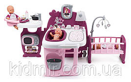 Игровой Центр по уходу за куклой Прованс на 18 аксессуаров Baby Nurse Smoby 220349