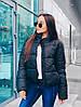 Куртка бомбер женская стильная теплая объемная на утеплителе  разные цвета 2Gmil886