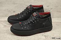 Мужские кожаные зимние ботинки Zangak (Реплика) (Код: 903 ч.кр  ) ►Размеры [40,41,42,43,44,45], фото 1