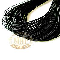 Канитель жесткая, цвет Черный, диаметр 1,1 мм*5 грамм