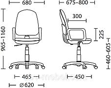 Крісло офісне Comfort GTP механізм CPT хрестовина PL62 тканина LS-76 (ТМ Новий Стиль), фото 3