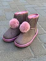 Угги женские зимние розовые оптом, фото 1